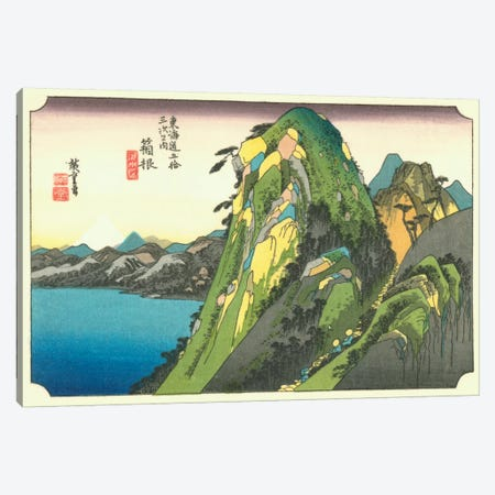 Hakone, kosui no zu (Hakone: View of the Lake) Canvas Print #13674} by Utagawa Hiroshige Canvas Wall Art