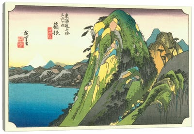 Hakone, kosui no zu (Hakone: View of the Lake) Canvas Art Print