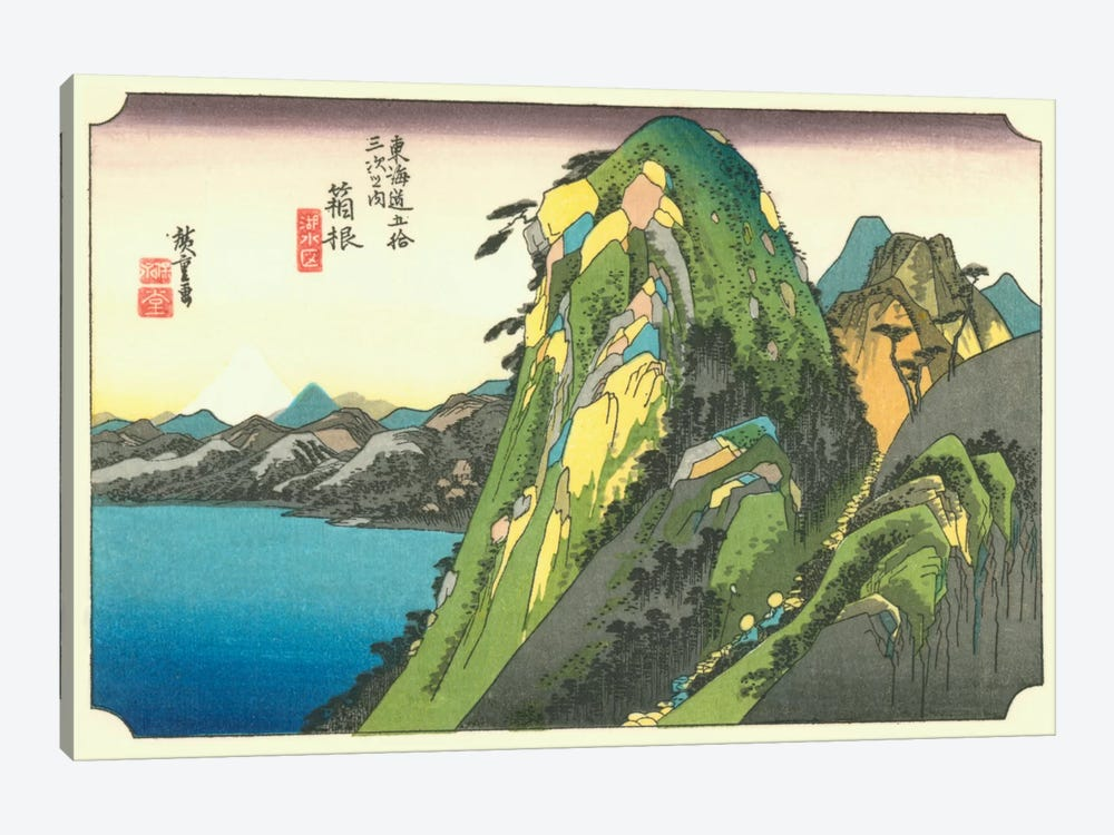Hakone, kosui no zu (Hakone: View of the Lake) by Utagawa Hiroshige 1-piece Canvas Print