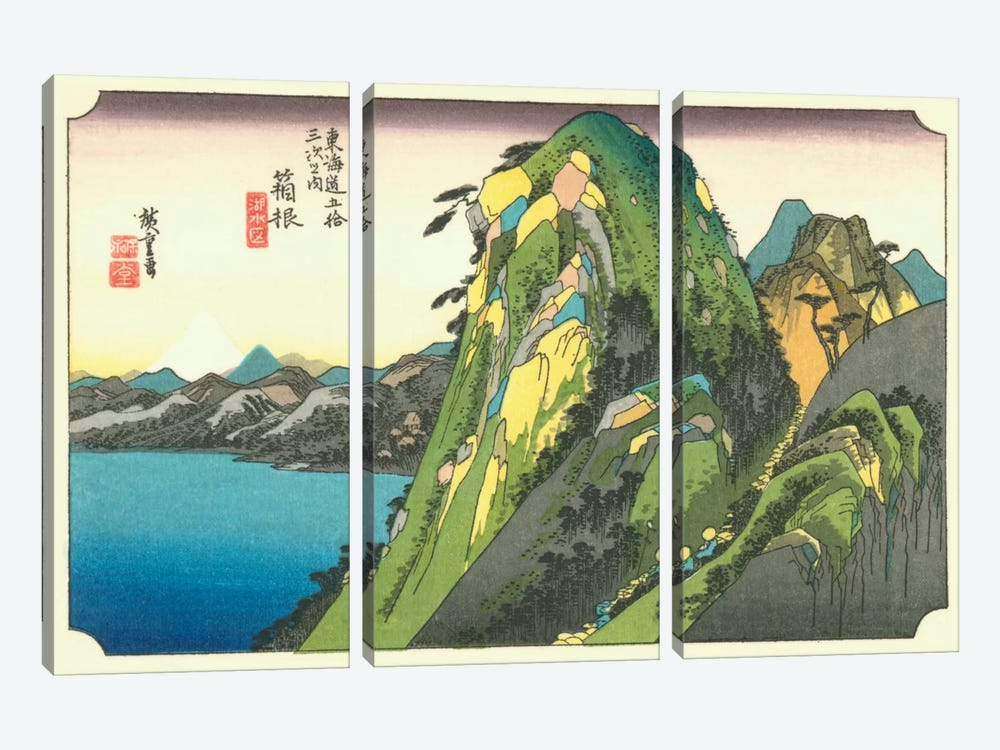 Hakone, kosui no zu (Hakone: View of the Lake) 3-piece Canvas Art Print