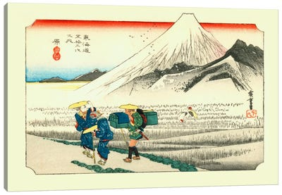 Hara, asa no Fuji (Hara: Mount Fuji in the Morning) Canvas Print #13675