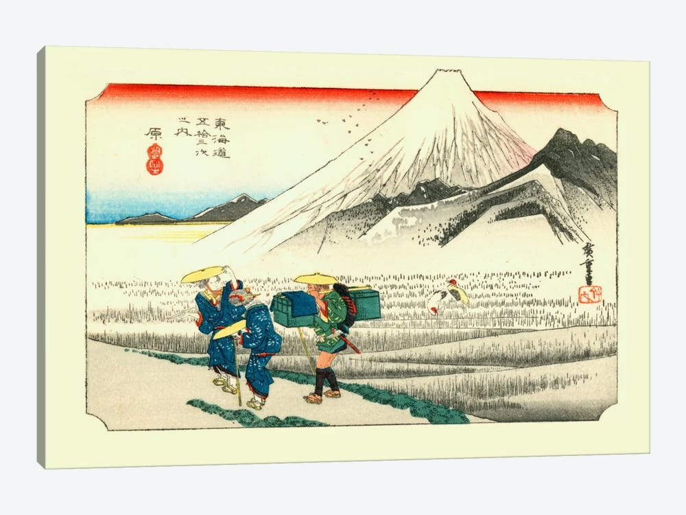 Hara, asa no Fuji (Hara: Mount Fuji in the Morning) by Utagawa Hiroshige 1-piece Canvas Art