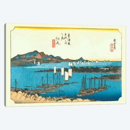 Ejiri, Miho enbo (Ejiri: Distant View of Miho) Canvas Print #13677} by Utagawa Hiroshige Canvas Art