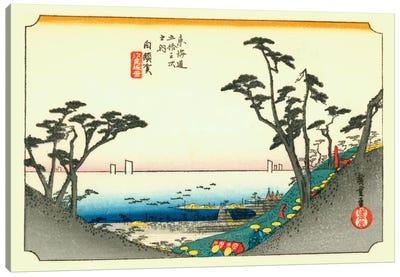 Shirasuka, Shiomizaka zu (Shirasuka: View of Shiomizaka) Canvas Print #13681