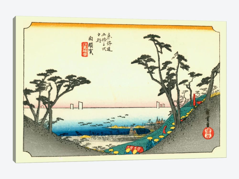 Shirasuka, Shiomizaka zu (Shirasuka: View of Shiomizaka) by Utagawa Hiroshige 1-piece Canvas Print