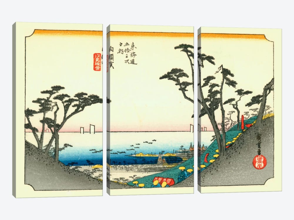 Shirasuka, Shiomizaka zu (Shirasuka: View of Shiomizaka) by Utagawa Hiroshige 3-piece Canvas Print