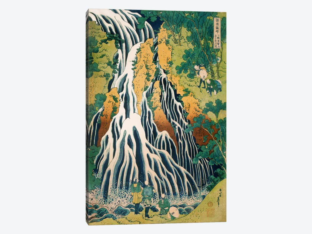 Kirifuri Waterfall on Mount Kurokami in Shimotsuke Province (Philadelphia Museum Of Art) by Katsushika Hokusai 1-piece Canvas Artwork