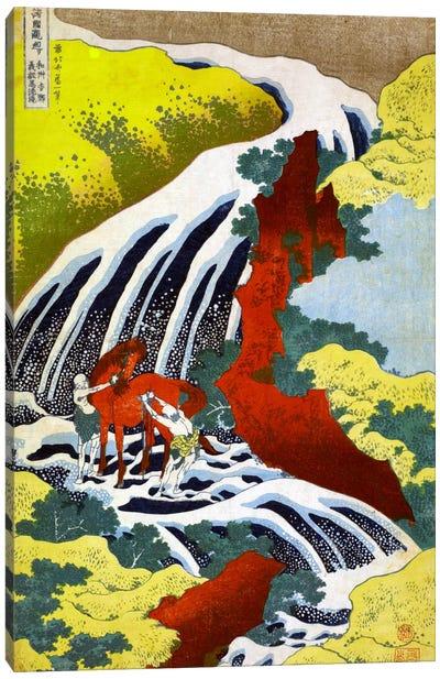 Yoshitsune Falls Canvas Art Print