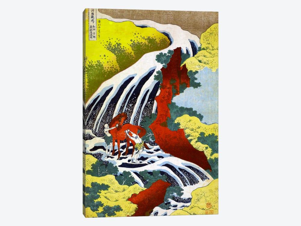 Yoshitsune Falls by Katsushika Hokusai 1-piece Art Print