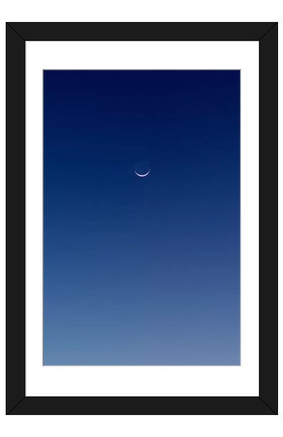 Blue Gradient Framed Art Print