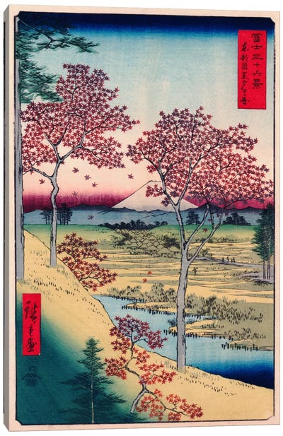 View of The Sunset At Meguro, Edo by Utagawa Hiroshige I Canvas Artwork