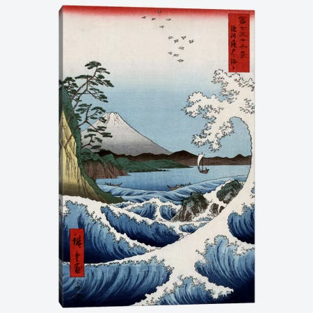 Suruga Satta kaijo (The Sea Off Satta In Suruga Province) Canvas Print #1409} by Utagawa Hiroshige Canvas Art