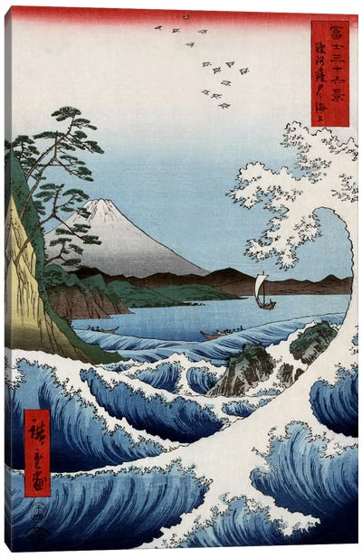 Suruga Satta kaijo (The Sea Off Satta In Suruga Province) by Utagawa Hiroshige Canvas Art