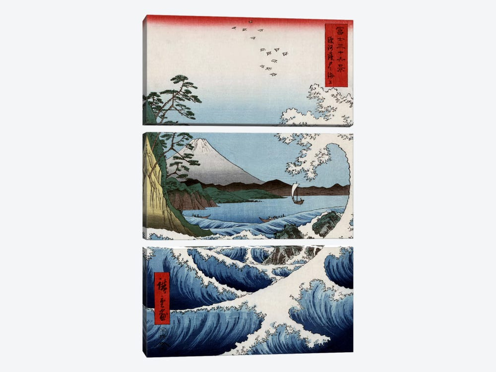 Suruga Satta kaijo (The Sea Off Satta In Suruga Province) by Utagawa Hiroshige 3-piece Canvas Art