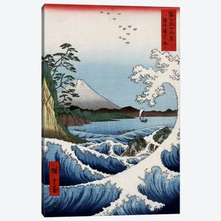 Suruga Satta kaijo (The Sea Off Satta In Suruga Province) Canvas Print #1409} by Utagawa Hiroshige Canvas Art