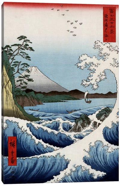 Suruga Satta kaijo (The Sea Off Satta In Suruga Province) Canvas Art Print