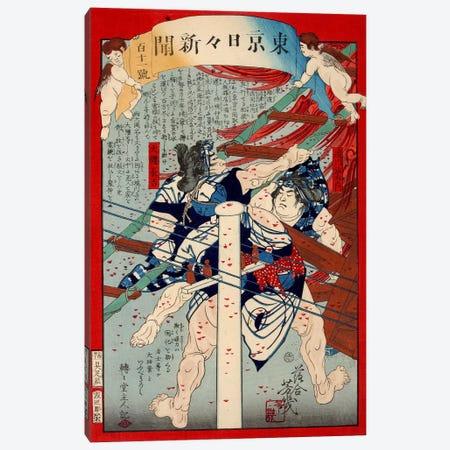 Men Wrestling Canvas Print #1600} by Unknown Artist Canvas Art