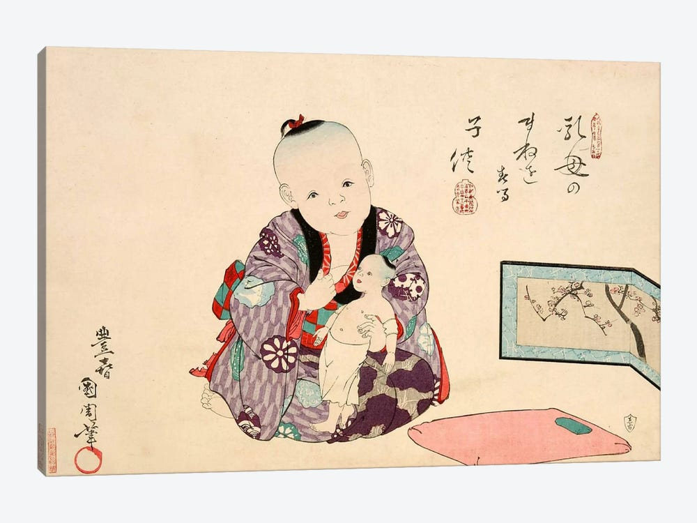 Child Playing with Doll 1-piece Art Print