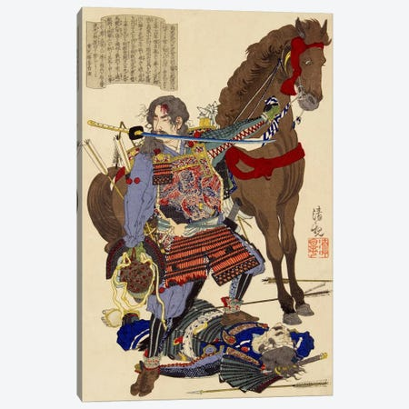 Samurai & Horse Canvas Print #1609} by Unknown Artist Canvas Wall Art