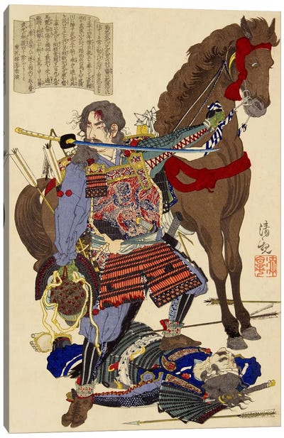 Samurai & Horse Canvas Wall Art