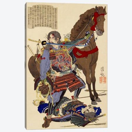 Samurai & Horse Canvas Print #1609} by Unknown Artist Canvas Wall Art