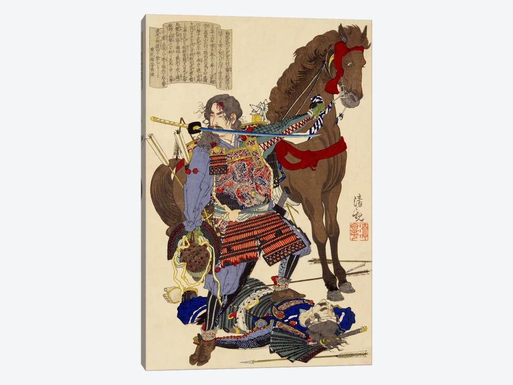 Samurai & Horse by Unknown Artist 1-piece Canvas Print