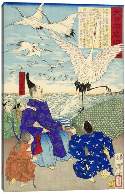 Yoritomo Releasing Cranes on The Seashore Canvas Art Print