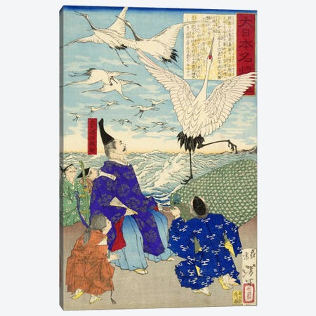 Yoritomo Releasing Cranes on The Seashore Canvas Print #1610} by Yoshitoshi Canvas Art Print