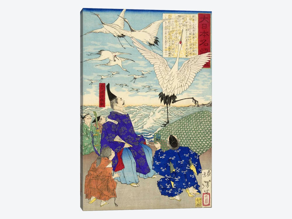 Yoritomo Releasing Cranes on The Seashore 1-piece Canvas Art Print