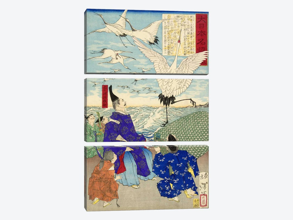 Yoritomo Releasing Cranes on The Seashore 3-piece Canvas Art Print