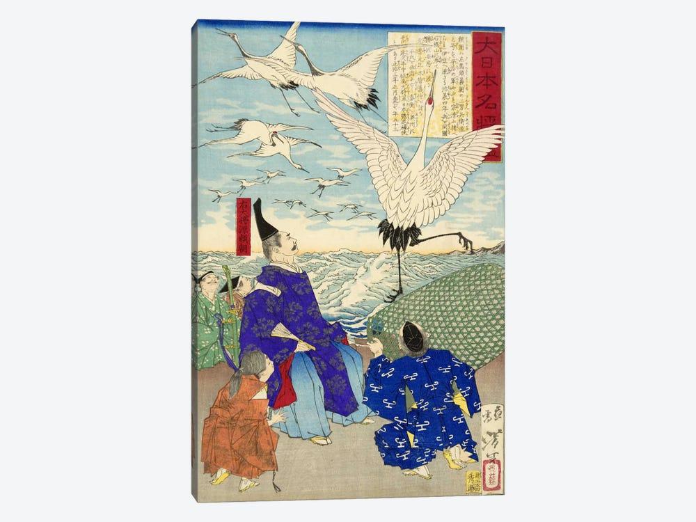 Yoritomo Releasing Cranes on The Seashore by Yoshitoshi 1-piece Canvas Art Print