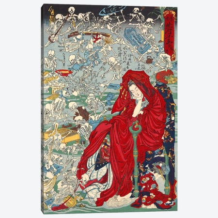 Jigoku Dayu (hell Courtesan) Canvas Print #1613} by Kawanabe Kyosai Art Print