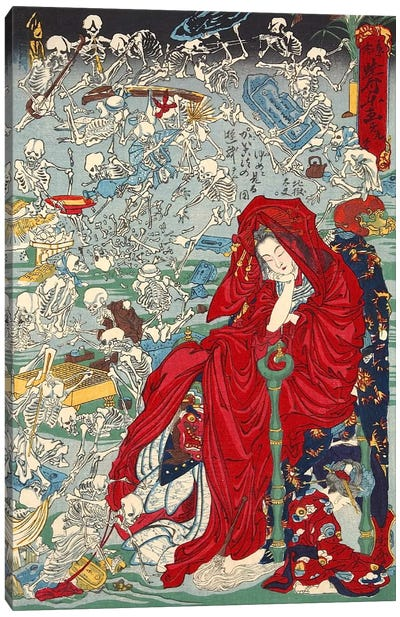 Jigoku Dayu (hell Courtesan) by Kawanabe Kyosai Art Print