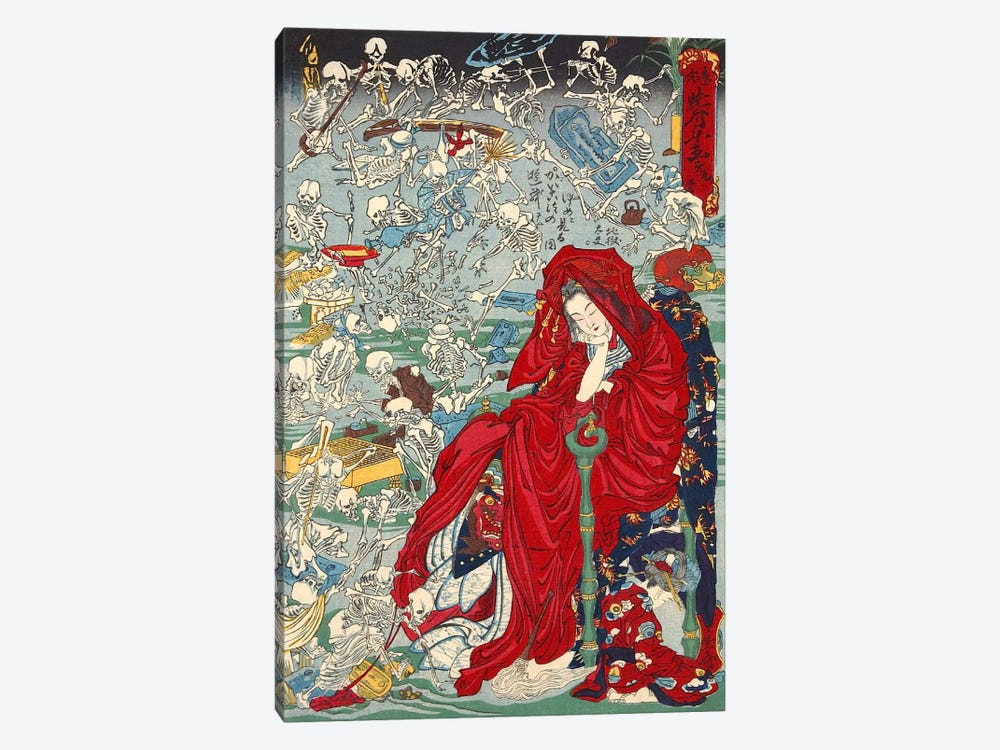 Jigoku Dayu (hell Courtesan) by Kawanabe Kyosai 1-piece Canvas Wall Art