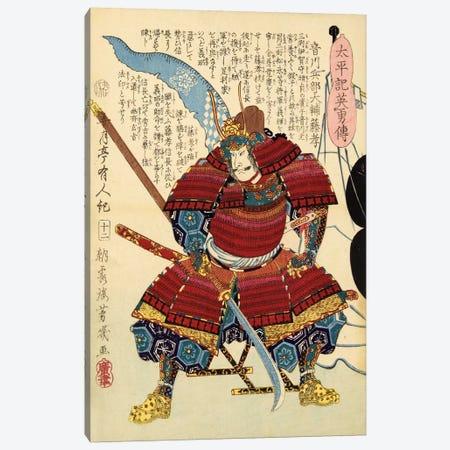Samurai with Naginata Canvas Print #1614} by Unknown Artist Canvas Art