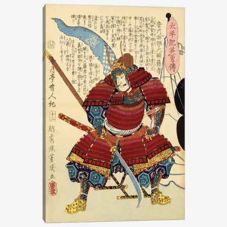 Samurai with Naginata Canvas Print #1614} Canvas Art