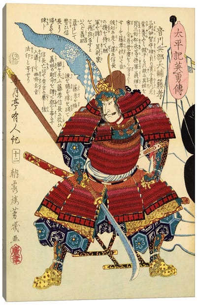 Samurai with Naginata Canvas Art