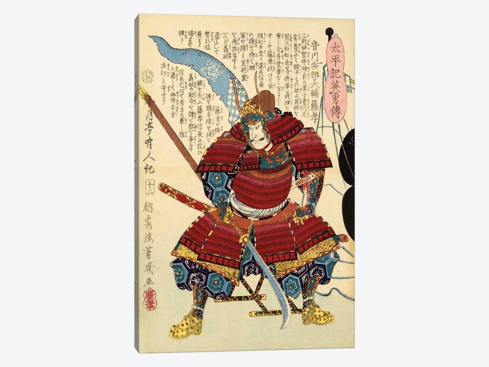 Samurai with Naginata by Unknown Artist 1-piece Art Print