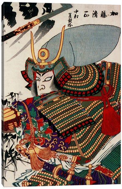 Kato Kiyomasa Canvas Art Print