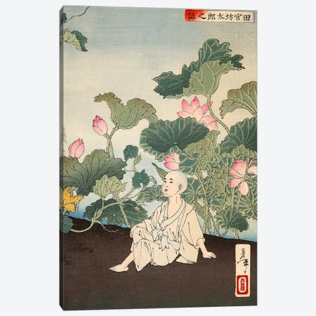 The Story of Tamiya Botaro Canvas Print #1623} by Yoshitoshi Canvas Art