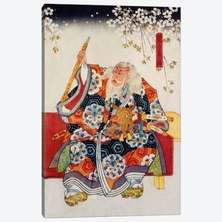 Old Samurai Canvas Print #1625} by Unknown Artist Canvas Print