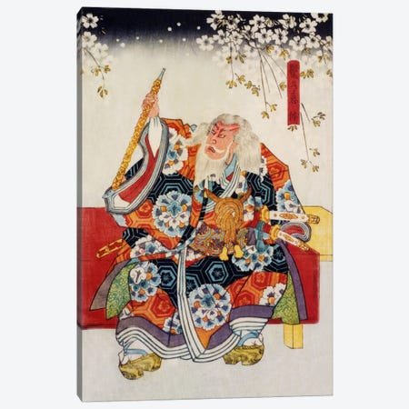 Old Samurai Canvas Print #1625} by Unknown Artist Canvas Print