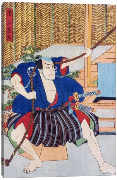 Actor Ichikawa Canvas Print #1626
