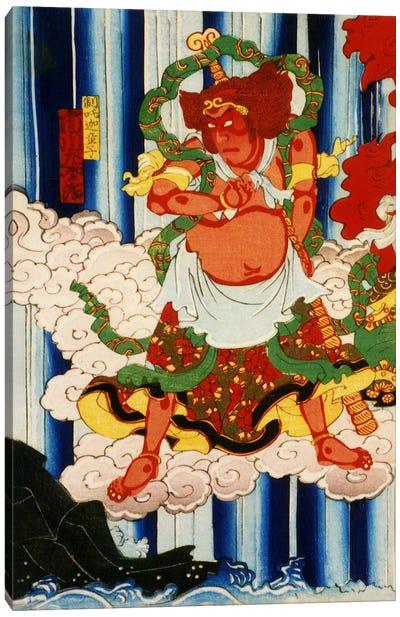 Man with Kanabo Canvas Art Print