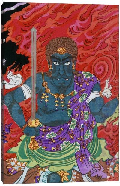 Acala (fudo) with Sword Canvas Art Print