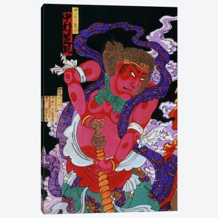 Red Man with Kanabo Japanese Canvas Print #1629} by Unknown Artist Canvas Artwork