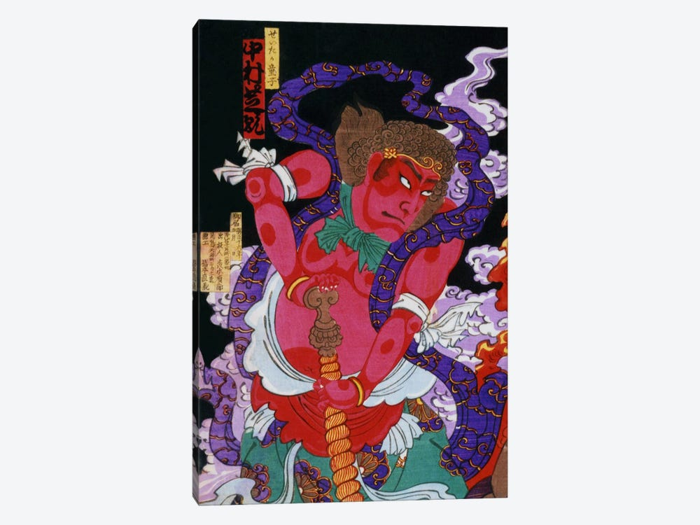 Red Man with Kanabo Japanese by Unknown Artist 1-piece Art Print