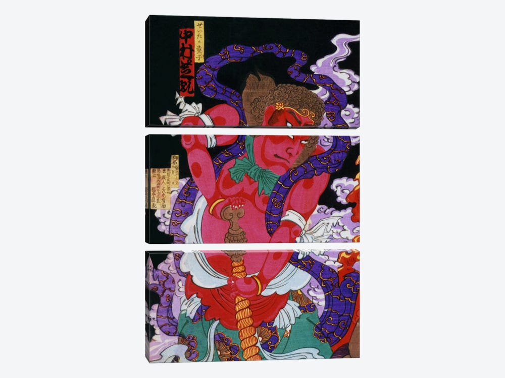 Red Man with Kanabo Japanese by Unknown Artist 3-piece Canvas Art Print