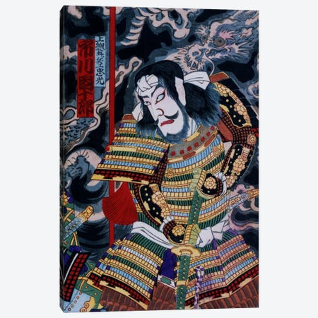Samurai with Katana Canvas Print #1630} Art Print