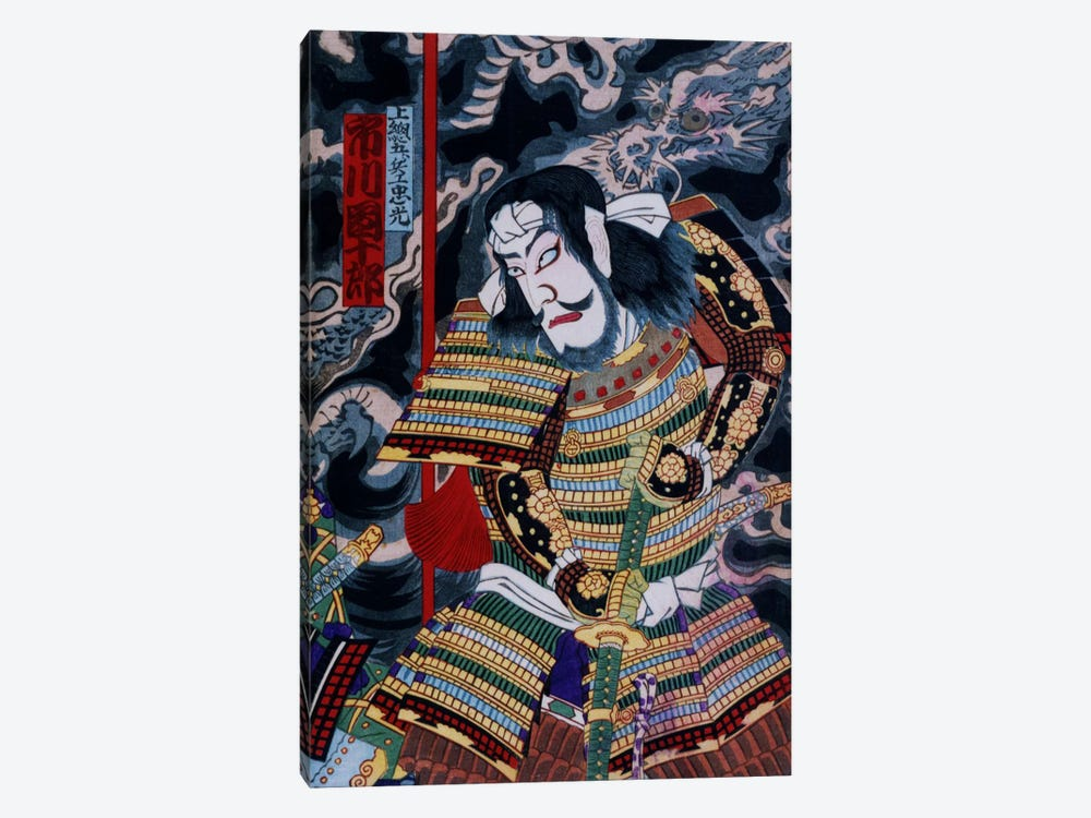 Samurai with Katana 1-piece Canvas Print